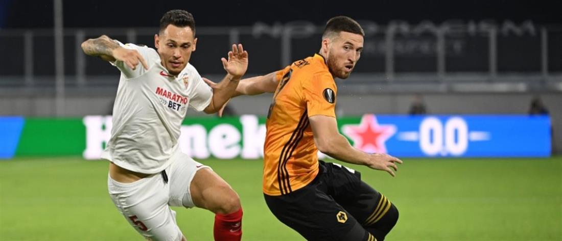 "Europa League: η Σεβίλλη ""σκότωσε"" τη Γουλβς και πέρασε στα ημιτελικά"