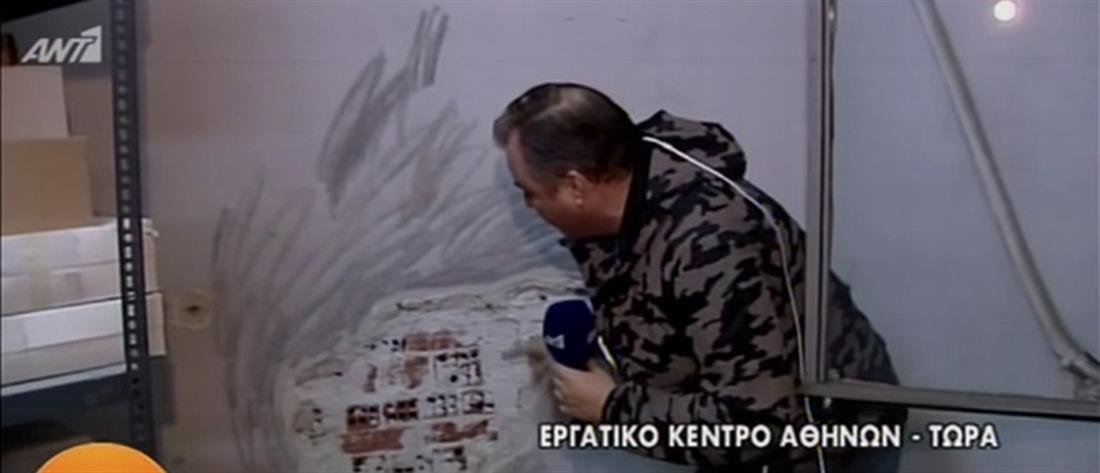 Ριφιφί στο Εργατικό Κέντρο Αθηνών για να κλέψουν διπλανό κατάστημα (βίντεο)