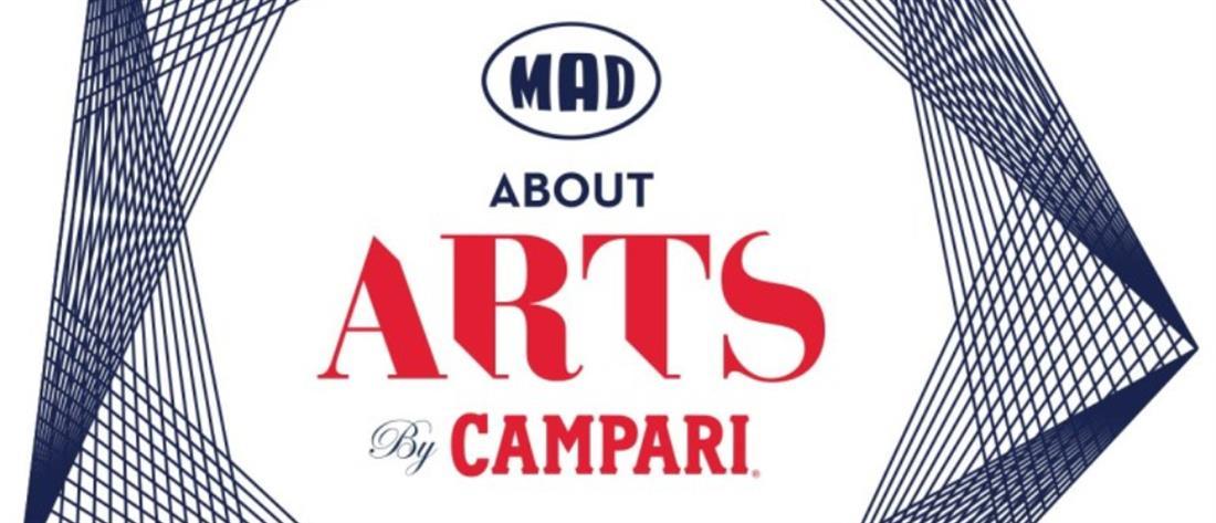 """""""Mad About Arts by Campari"""" στον ΑΝΤ1 (βίντεο)"""