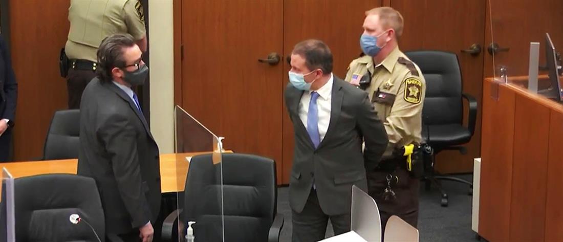 Δολοφονία Τζορτζ Φλόιντ: ένοχος ο Ντέρεκ Σόβιν