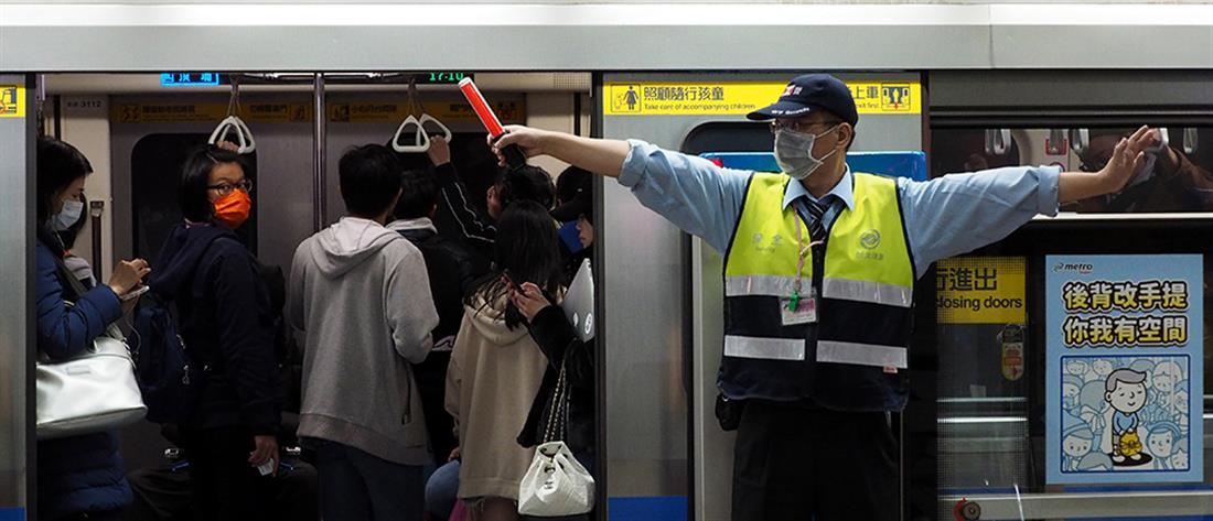 Κίνα: Μετά τον κορονοϊό, ανησυχία προκαλεί ο χανταϊός (βίντεο)