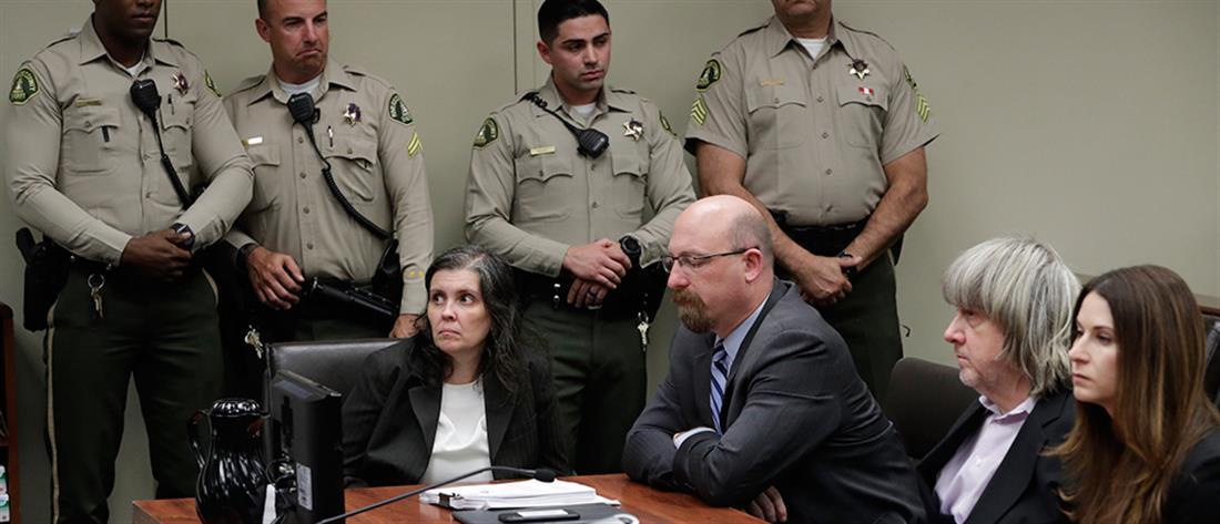 Πέραν κάθε διαστροφής τα βασανιστήρια στα 13 παιδιά στην Καλιφόρνια
