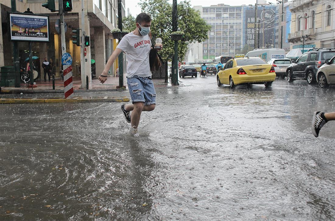 Κακοκαιρία - καταιγίδες - βροχές - Αττική - Αθήνα
