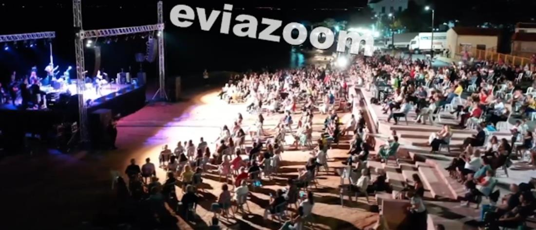 Εύβοια: Συναυλία εν μέσω κορονοϊού και πένθους (εικόνες)