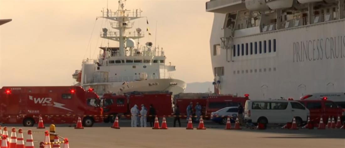 Κορονοϊός: Έλληνες επιβάτες στο κρουαζιερόπλοιο που είναι σε καραντίνα