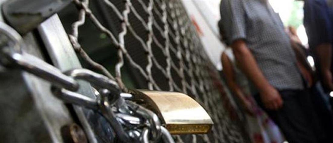 Τσίπρας: κίνδυνος λουκέτων για μία στις τρεις επιχειρήσεις