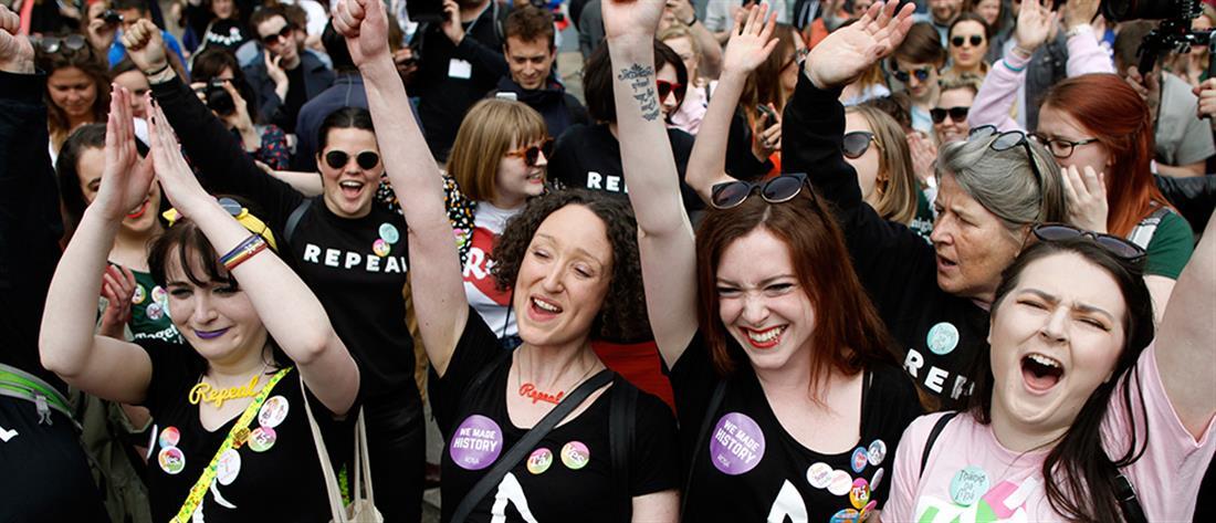 """Ιρλανδία: πανηγυρική νίκη του """"ΝΑΙ"""" στο δημοψήφισμα για την άμβλωση"""