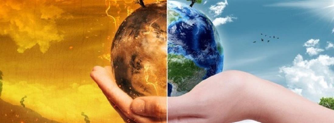 Ημέρα της Γης: το μήνυμα του ΟΗΕ και η σημασία της