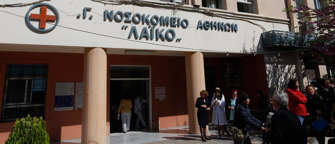 Κορονοϊός - Λαϊκό Νοσοκομείο: Πέθανε ανεμβολίαστος τραυματιοφορέας
