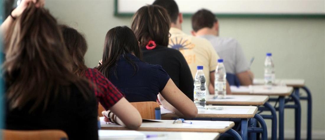Πανελλαδικές 2016: πως να αντιμετωπίσετε το άγχος των εξετάσεων