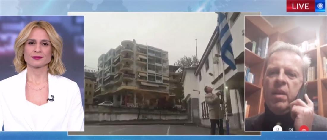 Αγγελίδης στον ΑΝΤ1: έκανα έπαρση σημαίας στο σχολείο για να τιμήσω και τους σύγχρονους ήρωες (βίντεο)