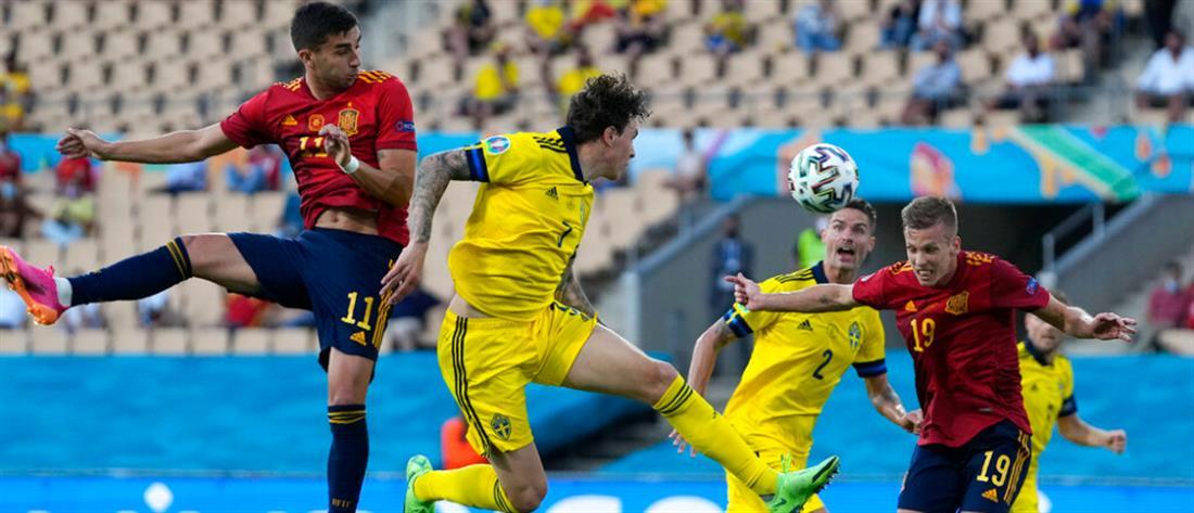 EURO 2020 - ΙΣΠΑΝΙΑ - ΣΟΥΗΔΙΑ