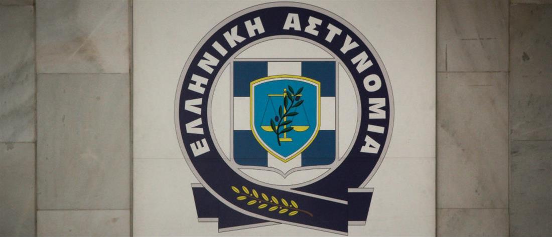 Αξιωματικοί της Αστυνομίας συνελήφθησαν για φακελάκι