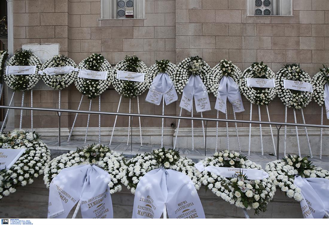 Κ. Βουτσάς - κηδεία