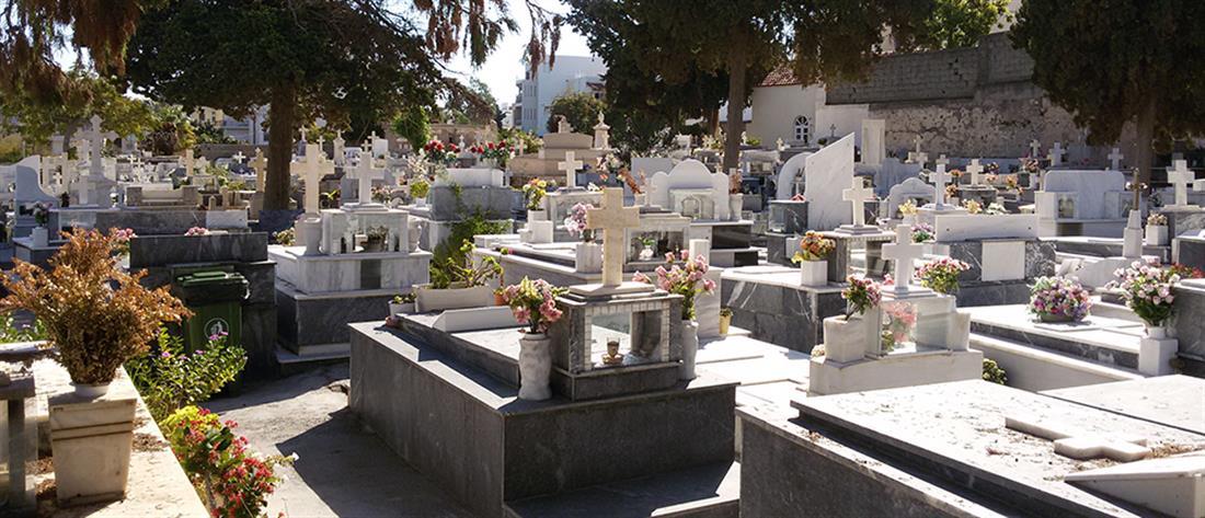 Τσαντάκιας σε... νεκροταφείο