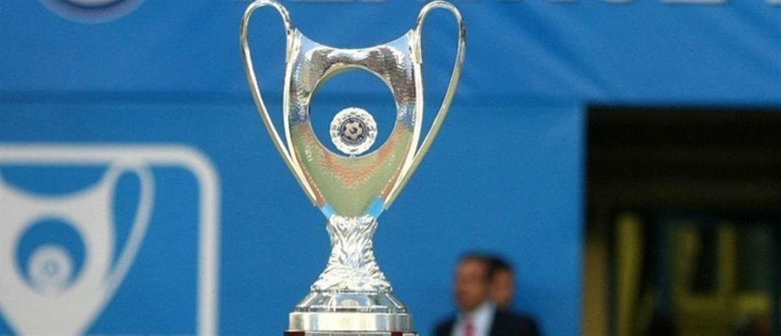 Κύπελλο Ελλάδας: Τα ζευγάρια της α' φάσης