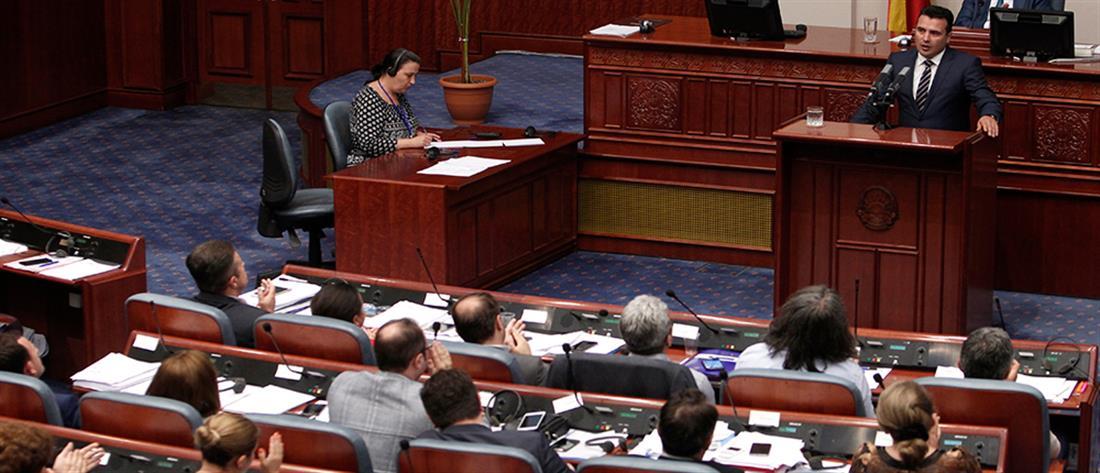 ΠΓΔΜ: ξεκίνησε η συζήτηση στη Βουλή για τις συνταγματικές αλλαγές