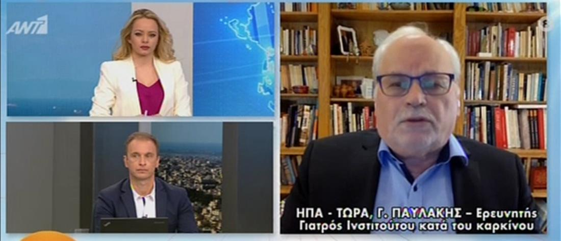 Παυλάκης: η Ελλάδα βρίσκεται στη χειρότερη φάση της πανδημίας (βίντεο)