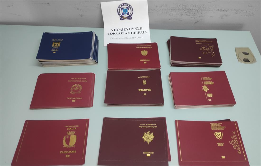 πλαστά διαβατήρια - σύλληψη
