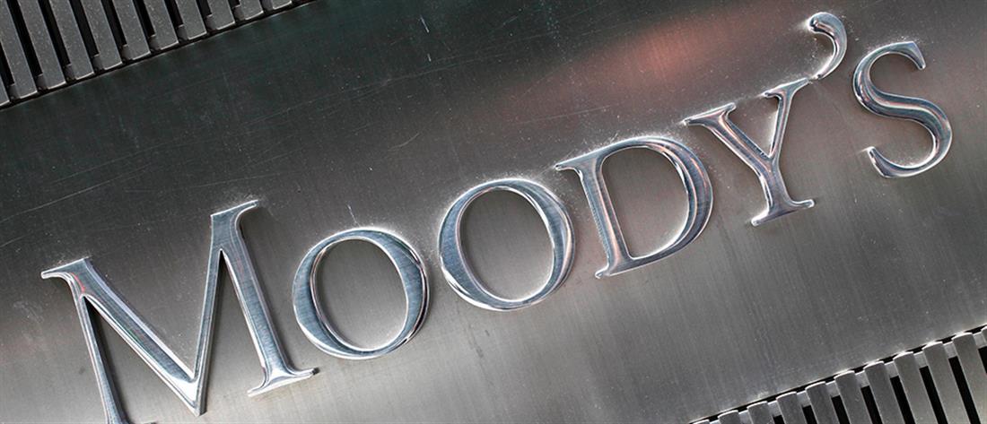 Moody's: Παροδικό το σοκ από τον κορονοϊό για την Ελλάδα