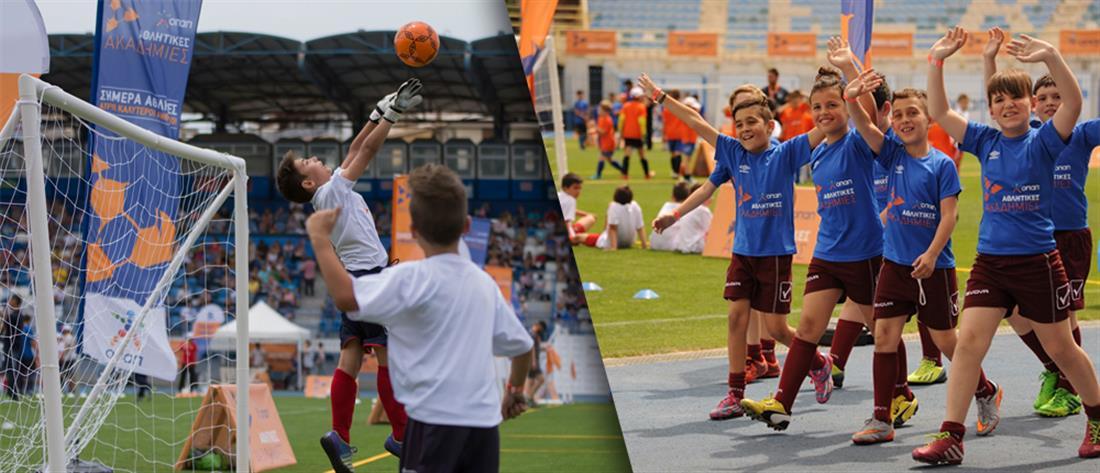 Φεστιβάλ Αθλητικών Ακαδημιών ΟΠΑΠ στην Καλλιθέα