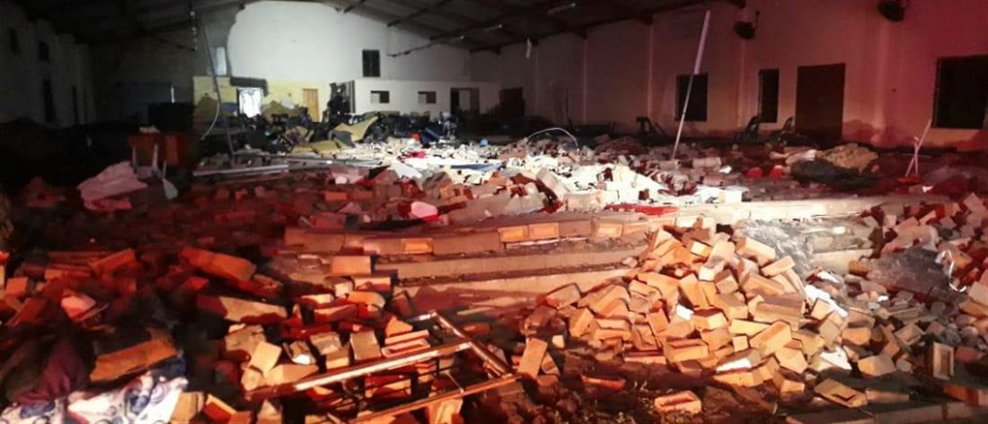 Πολύνεκρη κατάρρευση εκκλησίας εν ώρα λειτουργίας