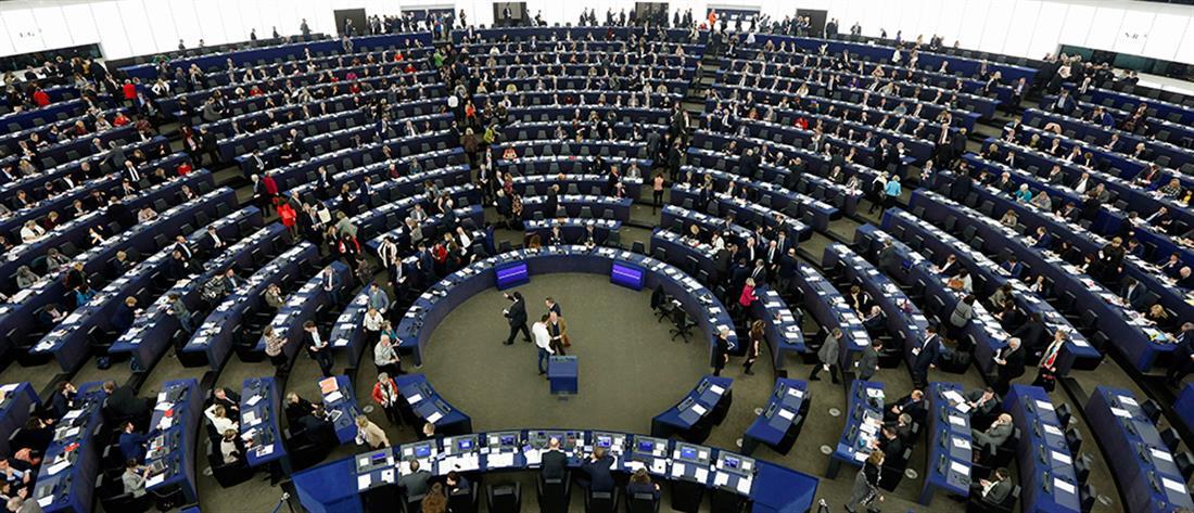 Ευρωκοινοβούλιο: σε ποιες επιτροπές μετέχουν Έλληνες και Κύπριοι Ευρωβουλευτές
