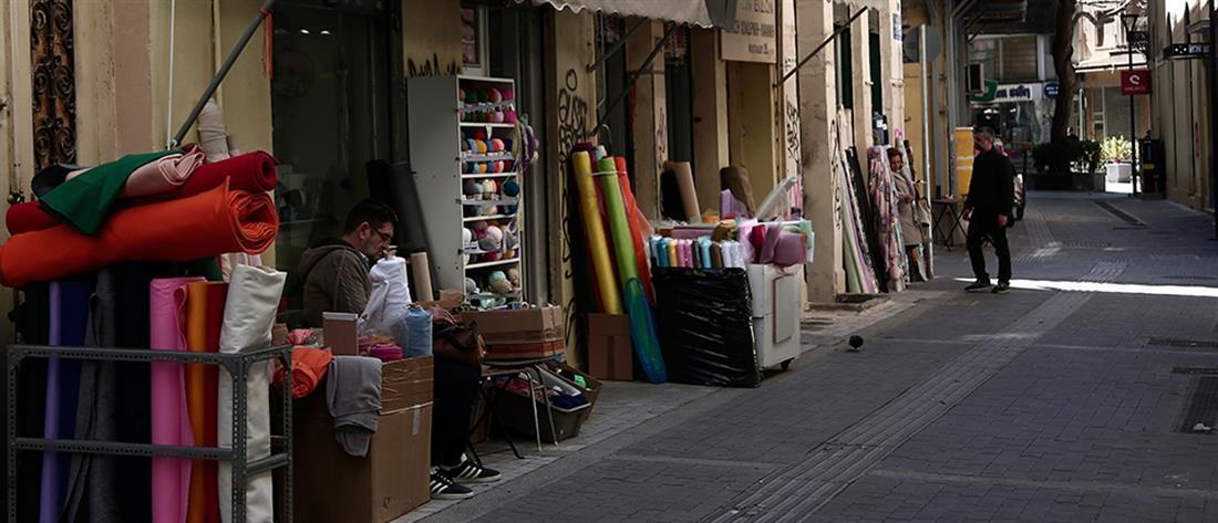 Κορονοϊός: 8 ενισχύσεις σε επιχειρήσεις, εργαζομένους και ανέργους τον Μάιο