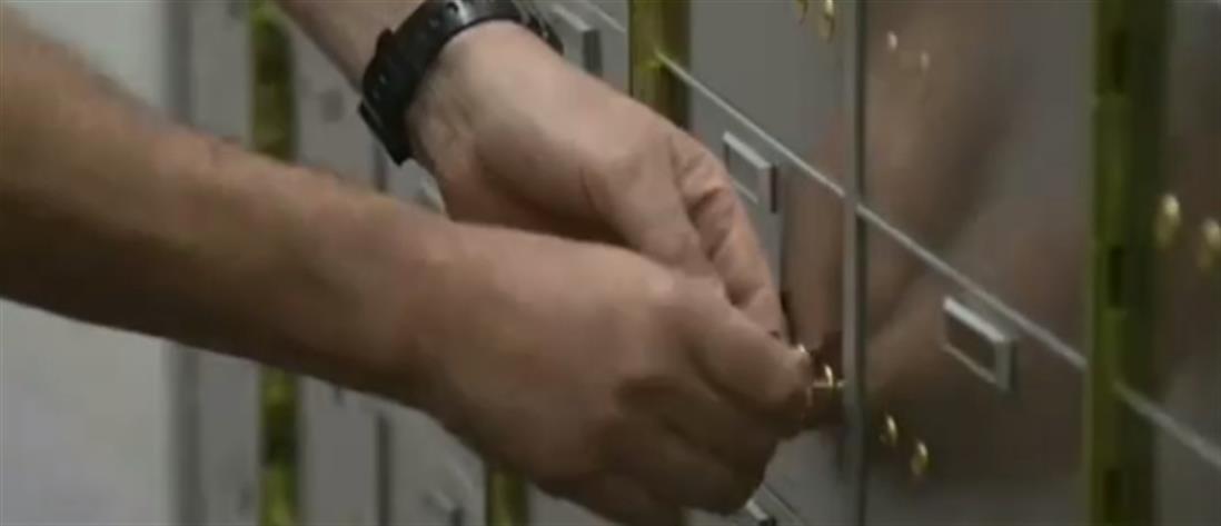 Απολογήθηκαν οι κατηγορούμενοι για την κλοπή από τραπεζικές θυρίδες