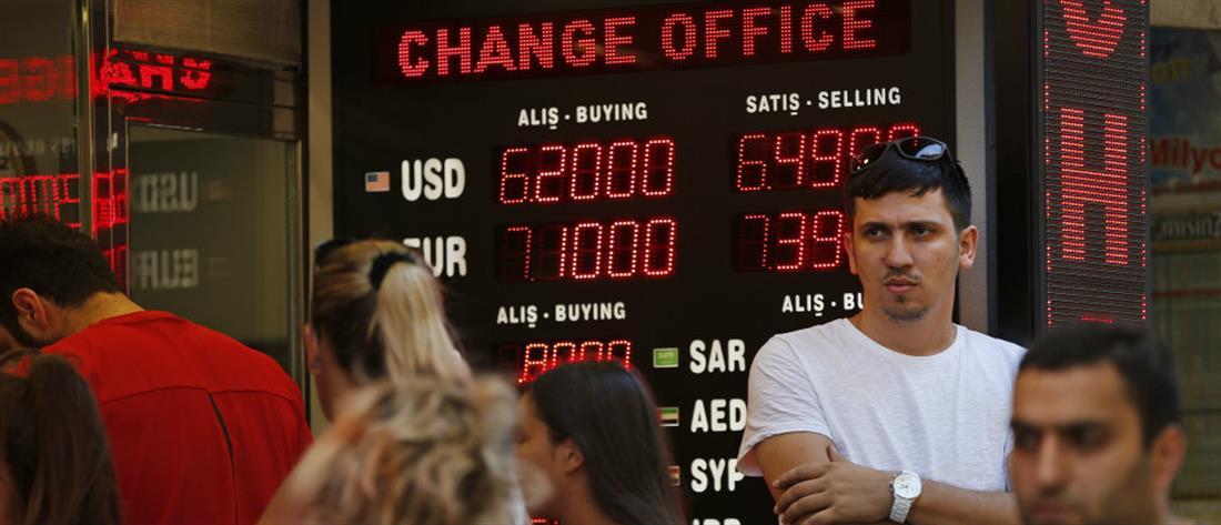 Τουρκία: υποβαθμίστηκαν 18 τράπεζες από τον Moody's