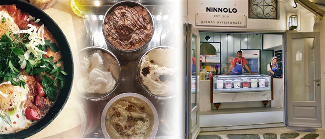 Το Ninnolo πήγε τα …γευστικά μυστικά του και στην Mύκονο