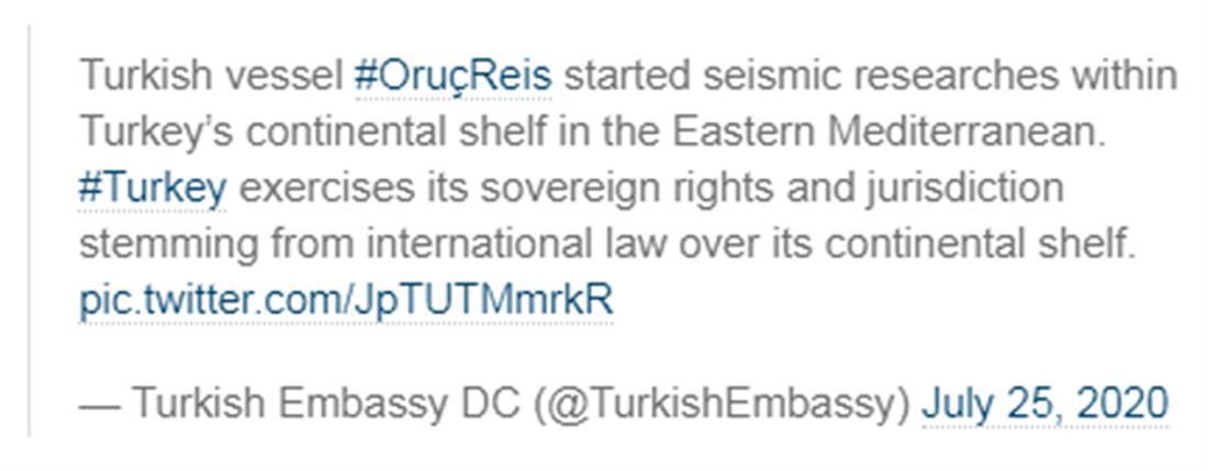 Τουρκία - διεγραμμένο tweet - Oruc Reis - Όρουκ Ρέις