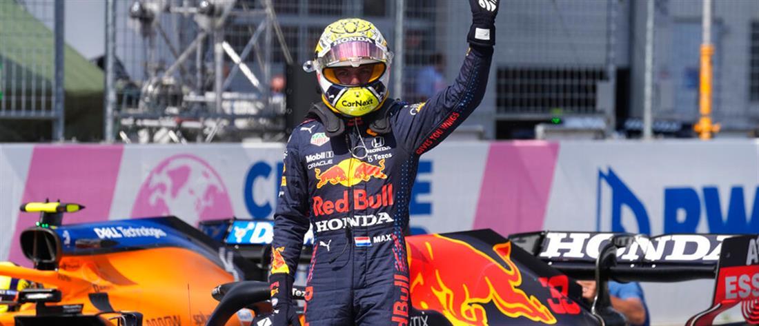 Formula 1: Ο Φερστάπεν στην pole position ξανά