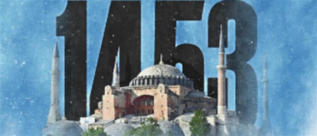 """Ερντογάν: """"Λάδι στη φωτιά"""" πριν από την επίσκεψη Τσαβούσογλου"""
