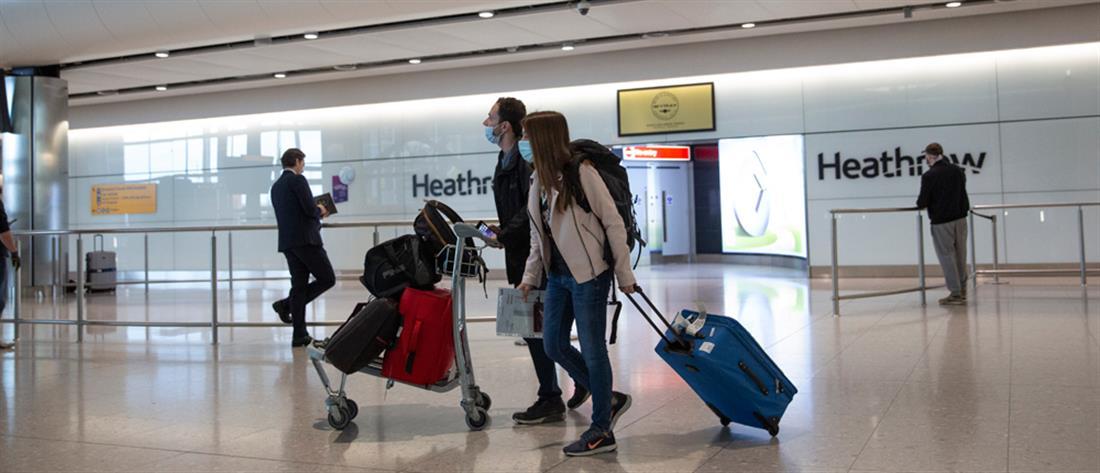 Χίθροου - αεροδρόμιο - ταξιδιώτες