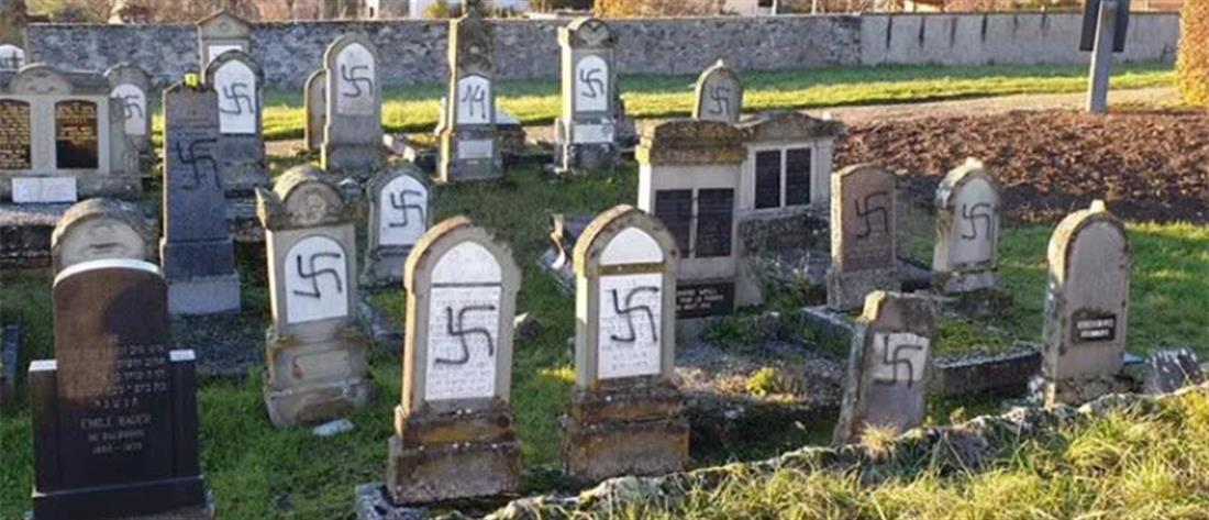 Βεβήλωσαν εβραϊκό νεκροταφείο με αγκυλωτούς σταυρούς (εικόνες)