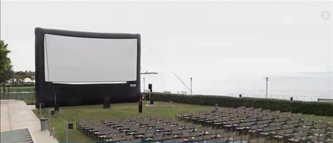 Πρωινοί Τύποι – Άλιμος: η μεγαλύτερη οθόνη θερινού σινεμά στην Ελλάδα (βίντεο)