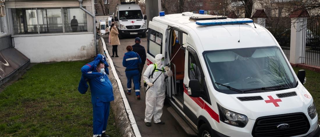 Κορονοϊός - Ρωσία: νέα εκατόμβη νεκρών τις τελευταίες 24 ώρες