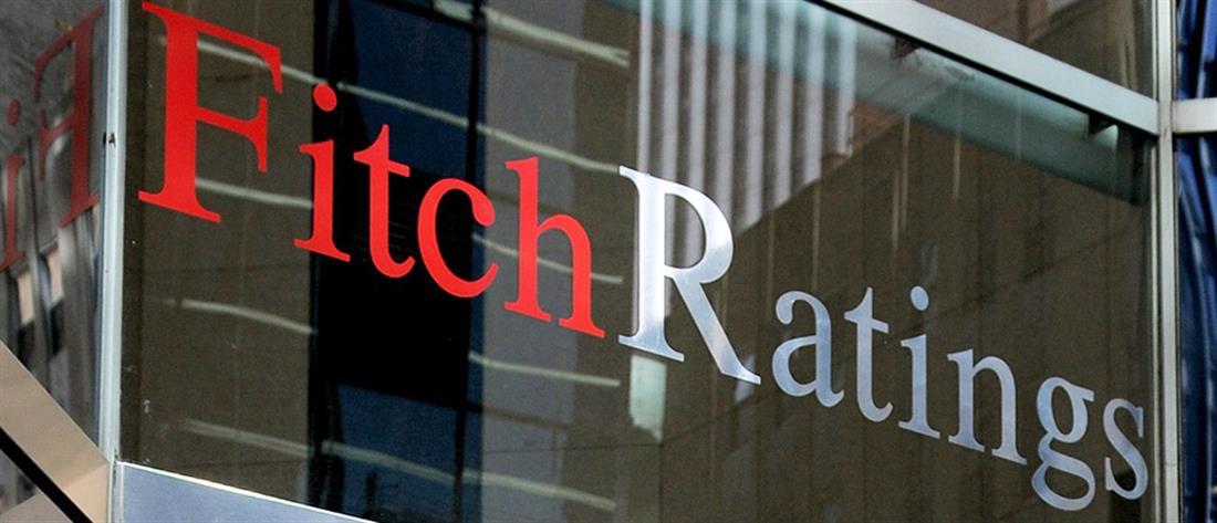 Οίκος Fitch: υποβάθμισε την προοπτική του για την οικονομία των ΗΠΑ