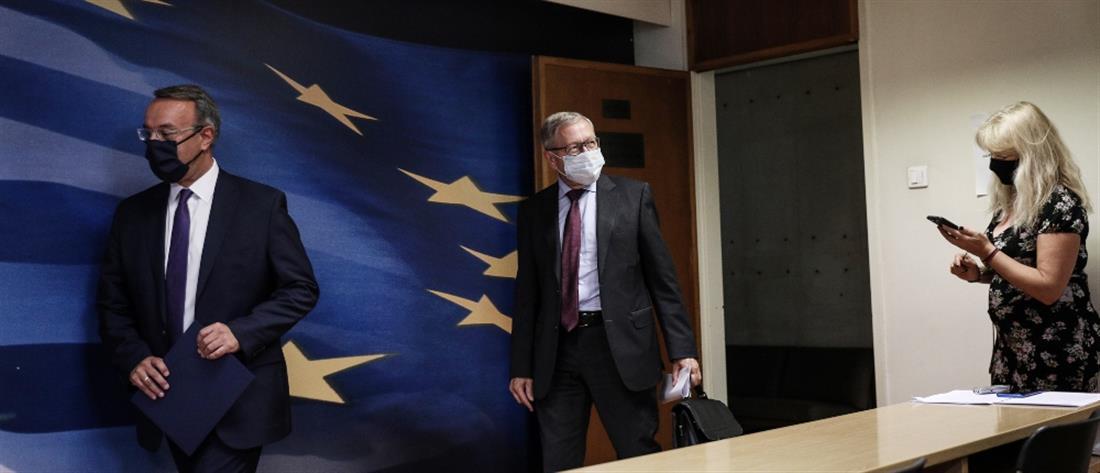 Ρέγκλινγκ: Θετικά έκλεισε η 7η αξιολόγηση της ελληνικής οικονομίας