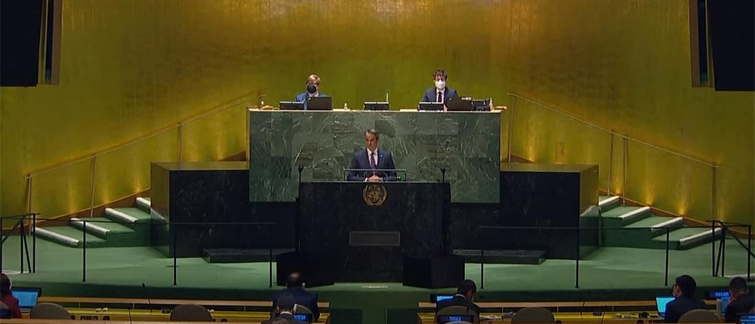 Κυριάκος Μητσοτάκης - ΟΗΕ - Νέα Υόρκη