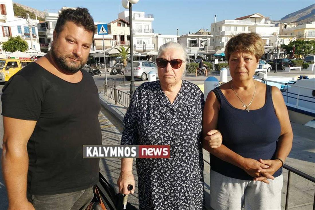 βοσκός των Ιμίων - Αντώνης Βεζυρόπουλος - απεβίωσε