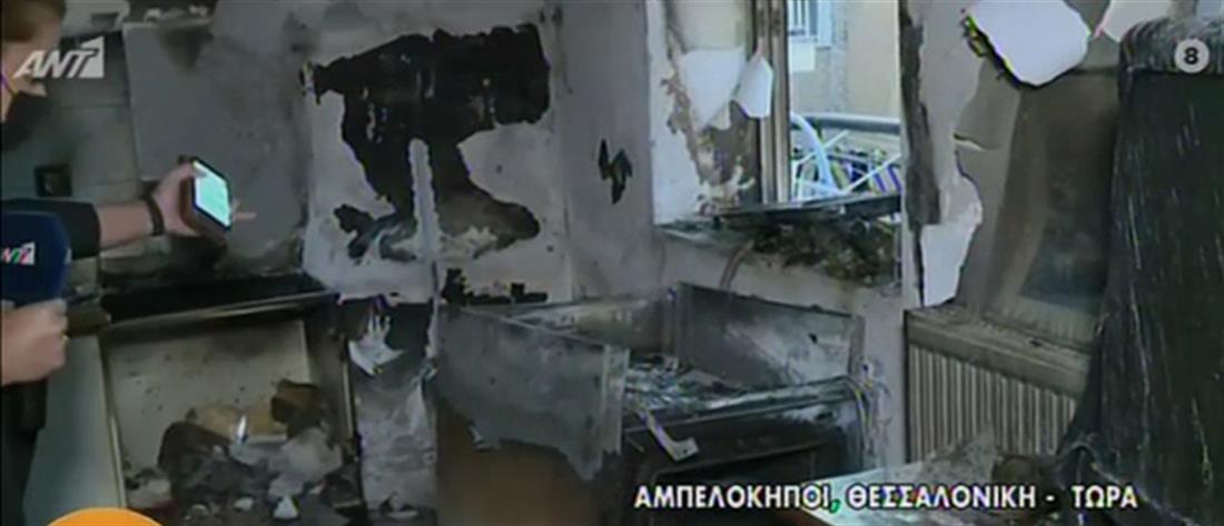 Θεσσαλονίκη: επιχείρηση διάσωσης άνδρα λόγω φωτιάς σε διαμέρισμα (βίντεο)