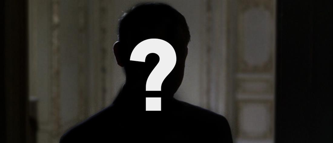 La Stampa: ποιος βασιλιάς έχει εξώγαμο με ηθοποιό;