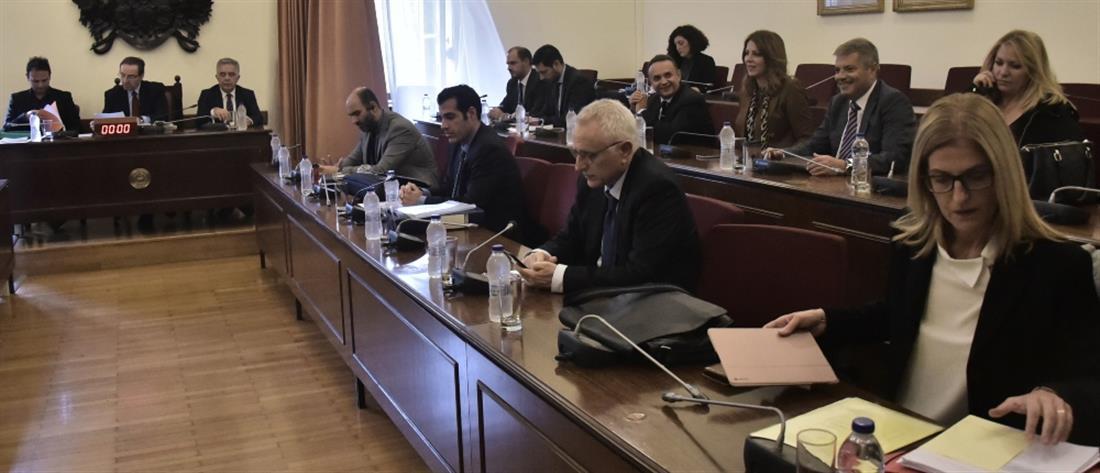 Προανακριτική Επιτροπή - Παπαγγελόπουλος - Βουλή
