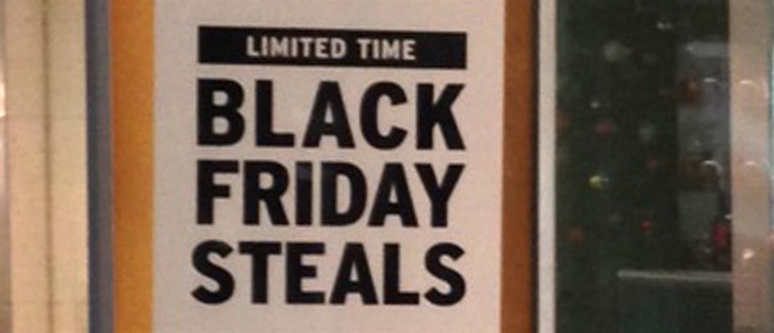 Black Friday: Οδηγίες για τους καταναλωτές