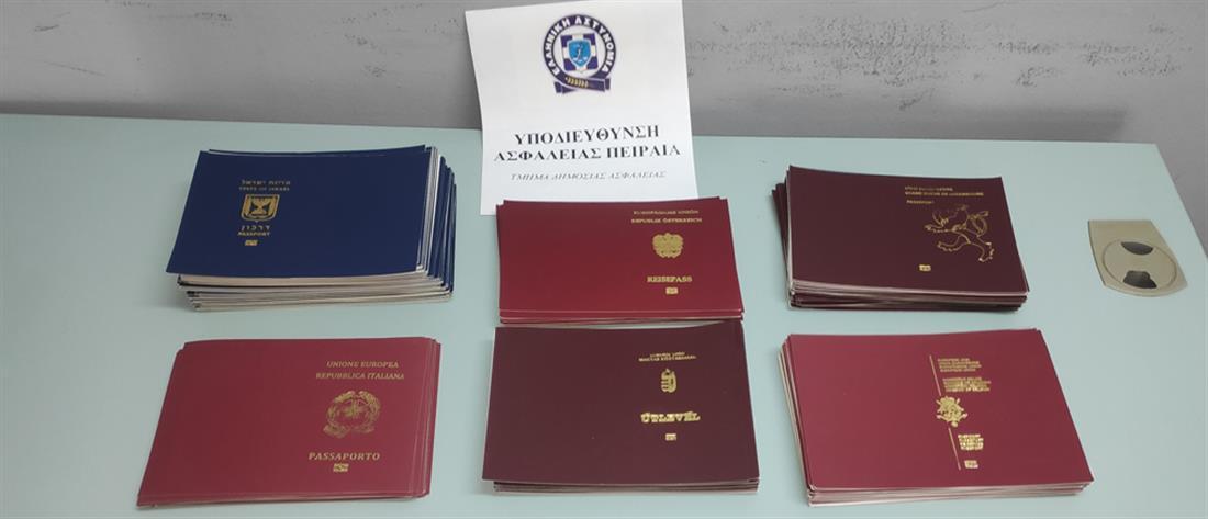 Θησαύριζαν με πλαστά διαβατήρια (εικόνες)