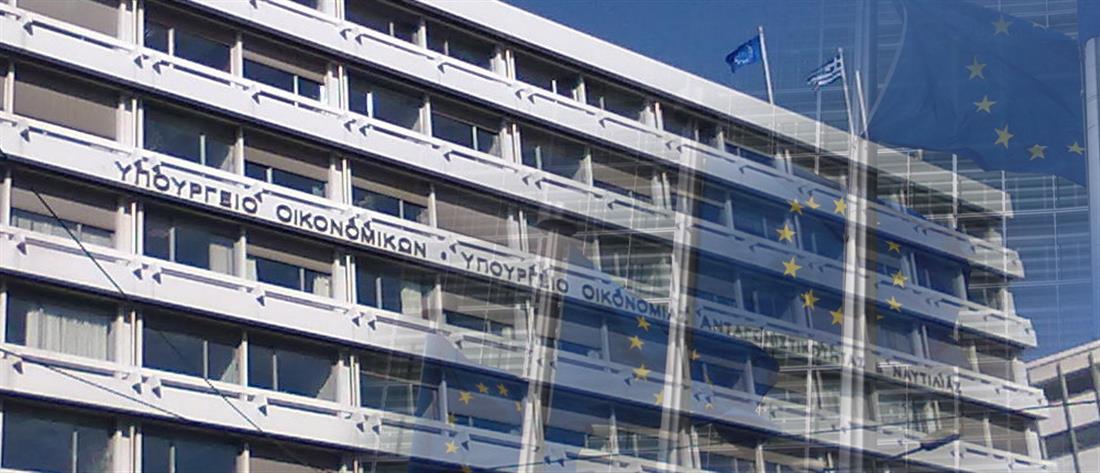 Κομισιόν: κίνδυνοι στην επίτευξη των δημοσιονομικών στόχων
