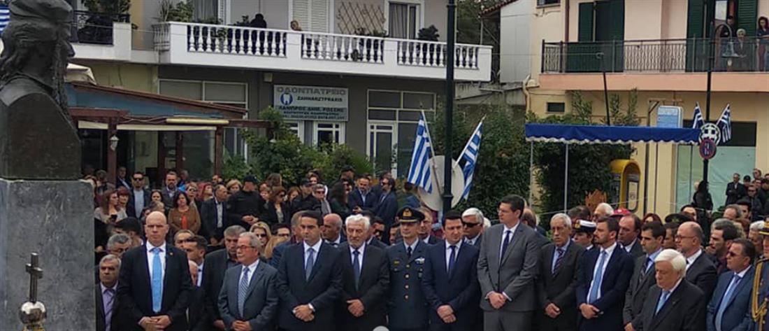 Παυλόπουλος: η Τουρκία συμπεριφέρεται απάνθρωπα στους πρόσφυγες