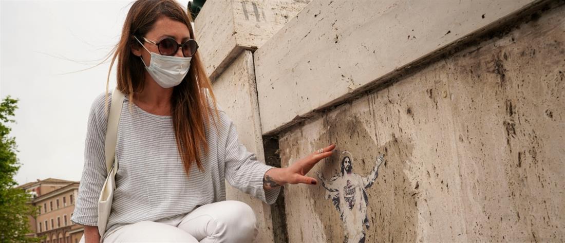 Street artist μήνυσε το Βατικανό για αναπαραγωγή του έργου της σε γραμματόσημο (εικόνες)